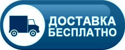 Доставка Воздушных Шаров Киев